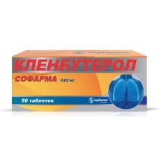 Clenbuterol 20mcg 50 tablets