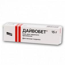 Daivobet (Betamethasone Calcipotriol)