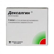 Dexalgin (Dexketoprofen) vials