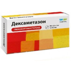 Dexamethasone 0.5mg 56 tablets