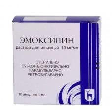 Emoxipine