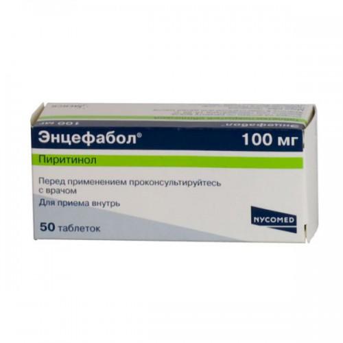 Encephabol Pyritinol Buy Online