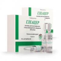 Gleacer (Choline alphoscerate) 250mg/ml 4ml 5vials