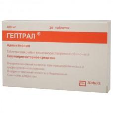 Heptral (Ademetionine) 400mg 20 tablets