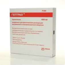 Heptral (Ademetionine) 400mg 5 vials