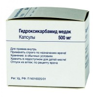 Hydroxycarbamide 500mg 100 capsules