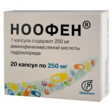 Noophen 250mg 20 capsules