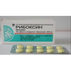 Riboxin (Inosine) 200mg 50 tablets