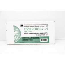 Riboxin (Inosine)