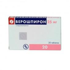 Verospiron (Spironolactone)