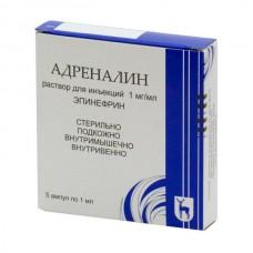 Adrenaline (Epinephrine) 0.1% 1ml 5 vials
