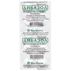 Dibazol (Bendazol) 20mg 10 tablets